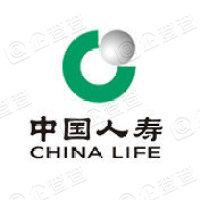中国人寿保险股份有限公司北京市分公司