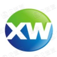 株洲新闻国际旅行社有限公司天域服务网点