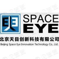 北京天目创新科技有限公司
