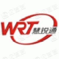 慧锐通智能科技股份有限公司杭州分公司