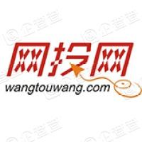 深圳前海网投互联网金融服务有限公司