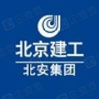 北京市设备安装工程集团有限公司
