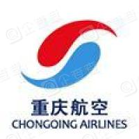 重慶航空有限責任公司
