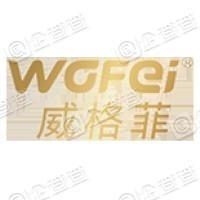 深圳市梦回大唐娱乐传媒有限公司