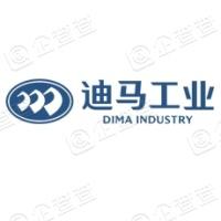 重庆迪马工业有限责任公司