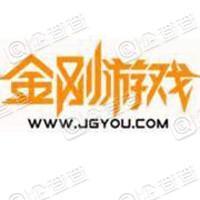 北京金刚游戏科技股份有限公司