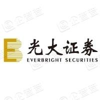 光大证券股份有限公司上海黄浦区西藏中路证券营业部