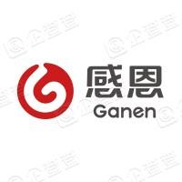 浙江感恩科技股份有限公司