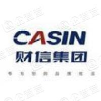 重庆财信企业集团有限公司