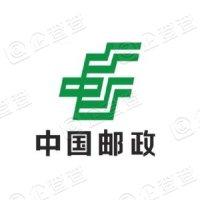中国邮政集团公司铜川市川口电影院报刊亭