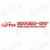 天津市塘沽第一阀门厂销售处