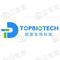 深圳市拓普生物科技有限公司