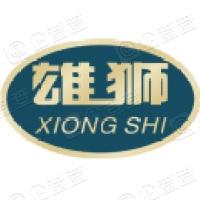 上海雄狮洗涤设备制造厂