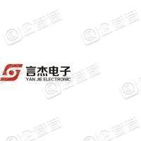 深圳市言杰电子科技有限公司