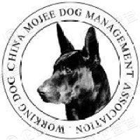 北京墨界黑狼犬业科技俱乐部有限公司