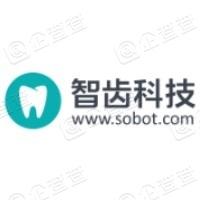 北京智齿博创科技有限公司