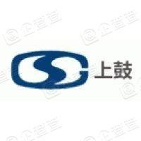 上海电气鼓风机厂有限公司