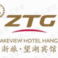 杭州望湖宾馆有限责任公司