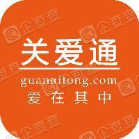 中智关爱通(上海)科技股份有限公司
