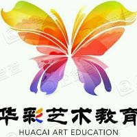 世纪华彩教育科技集团有限公司