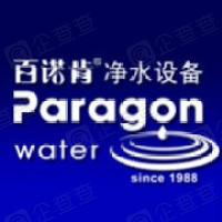 百诺肯净水设备(厦门)有限公司