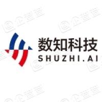 北京数知科技股份有限公司