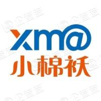 苏州小棉袄信息技术股份有限公司