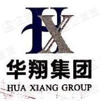 湖北三峡华翔集团有限公司