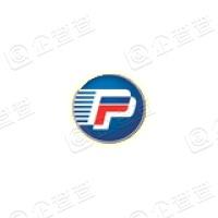 江苏太平洋精锻科技股份有限公司