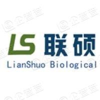 上海联硕生物科技有限公司
