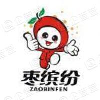 润安实业发展(上海)有限公司