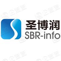 北京圣博润高新技术股份有限公司