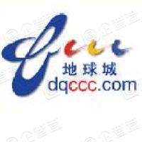 北京地球城电子商务有限公司