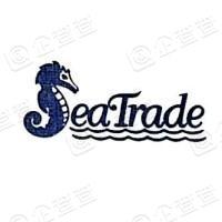 海贸国际货物运输代理有限公司