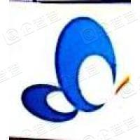 深圳市分腾软件有限公司