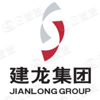 北京建龙重工集团有限公司