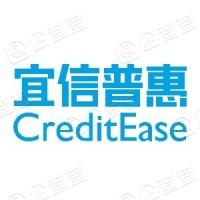 宜信普惠信息咨询(北京)有限公司