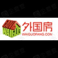 聚外(上海)投资咨询有限公司