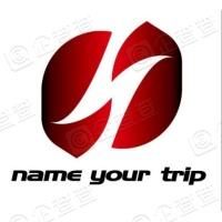 北京嗨游天下航空服务有限公司