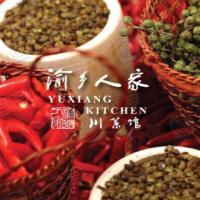 北京联合渝乡人家餐饮有限公司上海浦东分公司