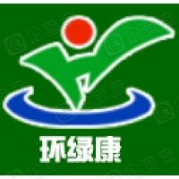山东环绿康新材料科技有限公司