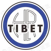 西藏人力资源管理有限责任公司