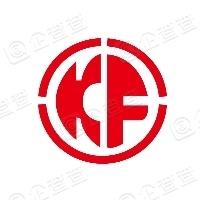中国康富国际租赁股份有限公司
