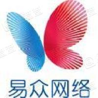 安徽易众网络科技有限公司