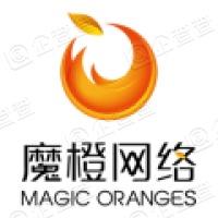 上海魔橙网络科技有限公司