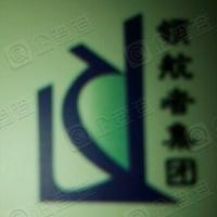 上海领航者投资集团有限公司