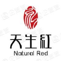 山西天生红枣业股份有限公司