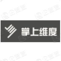 北京掌上维度科技股份有限公司