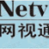 广州网视通信息科技有限公司