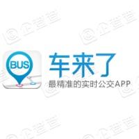 武汉元光科技有限公司